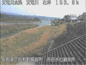 市田水位観測所のライブカメラ
