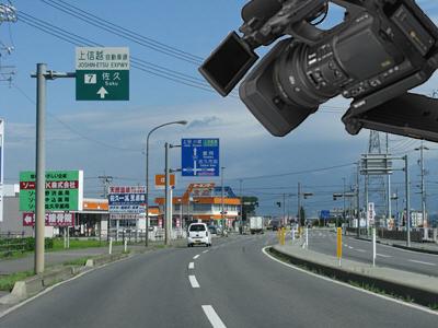 佐久市のライブカメラ