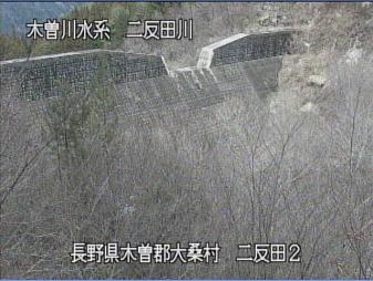 二反田川のライブカメラ