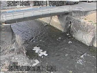 黒沢のライブカメラ支川