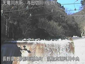 県取水堰河川中央のライブカメラ支川