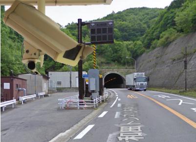 長和町のライブカメラ