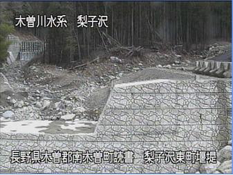 梨子沢東町のライブカメラ