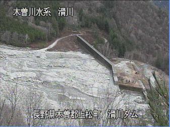 滑川ダム第1のライブカメラ