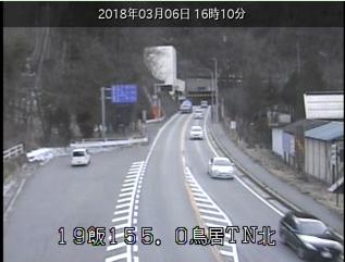 鳥居トンネルライブカメラ