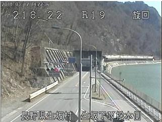 生坂村トンネルライブカメラ