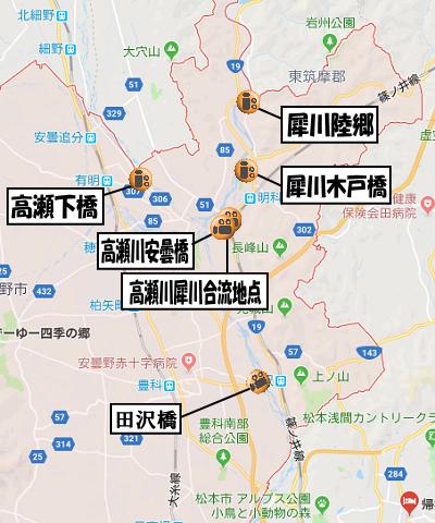 安曇野市地図