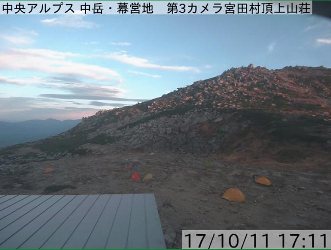 中岳のライブカメラ