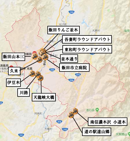 飯田市地図