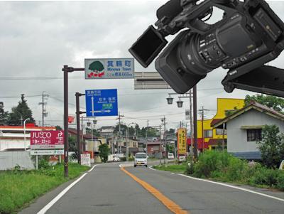 箕輪町ライブカメラ