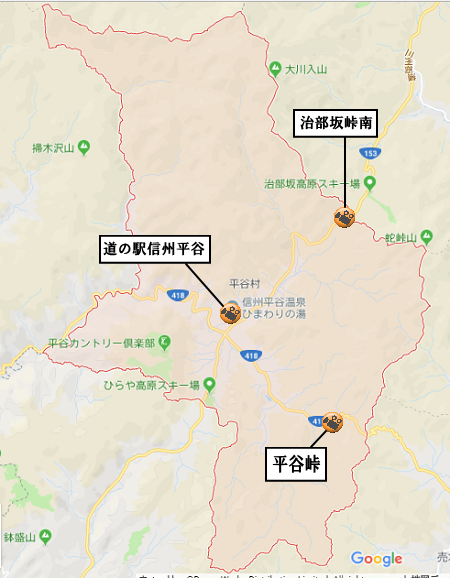 平谷村地図