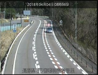 智里登坂北ライブカメラ