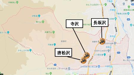 宮田村地図河川