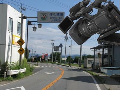 佐久穂町ライブカメラ1