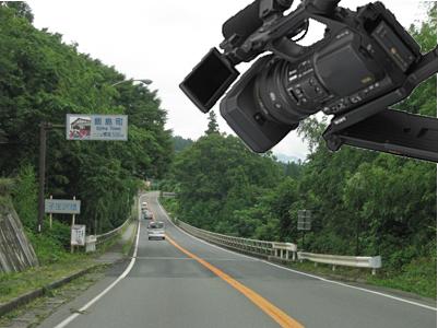 飯島町ライブカメラ1