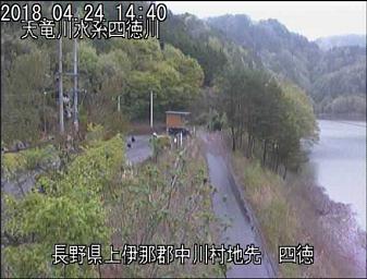 四徳大橋のライブカメラ