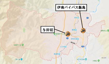 飯島町地図