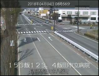 飯田市立病院ライブカメラ