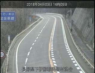 初沢トンネル南ライブカメラ