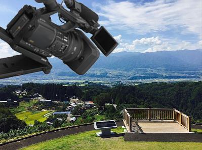 豊丘村ライブカメラ