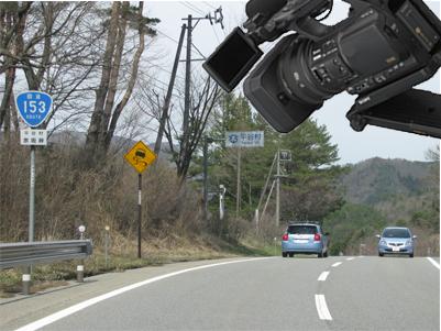 平谷村ライブカメラ
