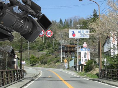 飯田市ライブカメラ