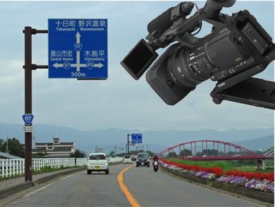 飯山市ライブカメラ