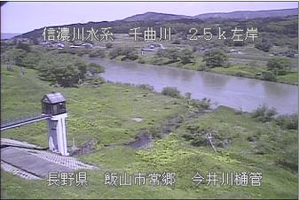 今井川樋管ライブカメラ