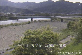 笄橋ライブカメラ
