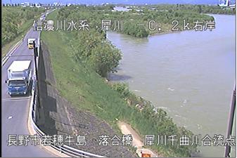 落合橋ライブカメラ