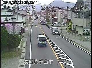 戸倉ライブカメラ