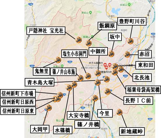 長野市道路地図
