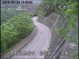 信州新町日原東ライブカメラ