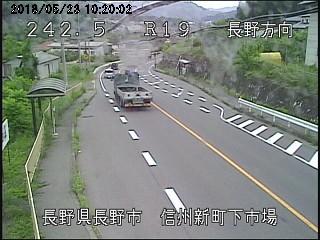 信州新町下市場ライブカメラ