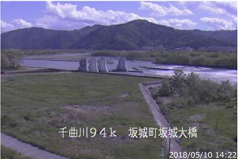 坂城大橋ライブカメラ