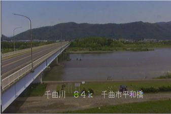 平和橋ライブカメラ