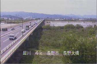 長野大橋ライブカメラ