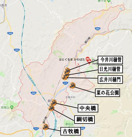飯山市地図