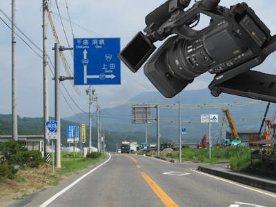 筑北村ライブカメラ