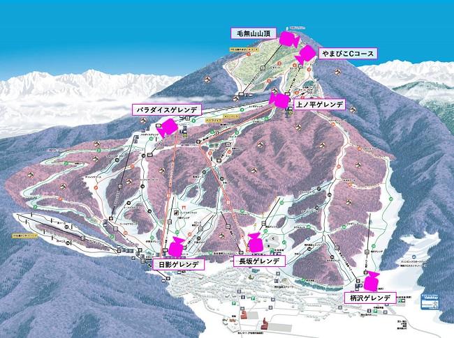 野沢温泉スキー場ライブカメラ