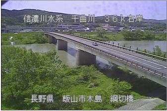 綱切橋ライブカメラ