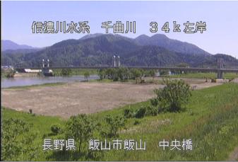 中央橋ライブカメラ