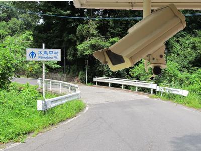 木島平村ライブカメラ