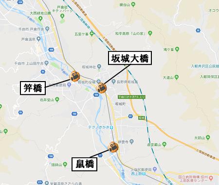 坂城町地図