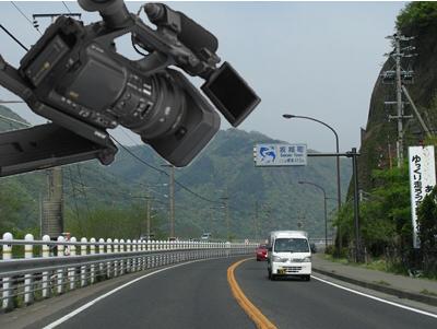 坂城町ライブカメラ