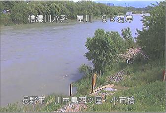小市橋ライブカメラ