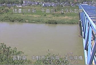 上今井橋ライブカメラ