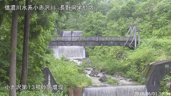 小赤沢川13ライブカメラ