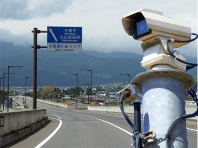 中野市ライブカメラ