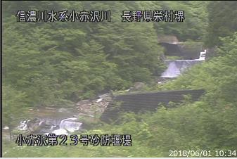 堺小赤沢ライブカメラ
